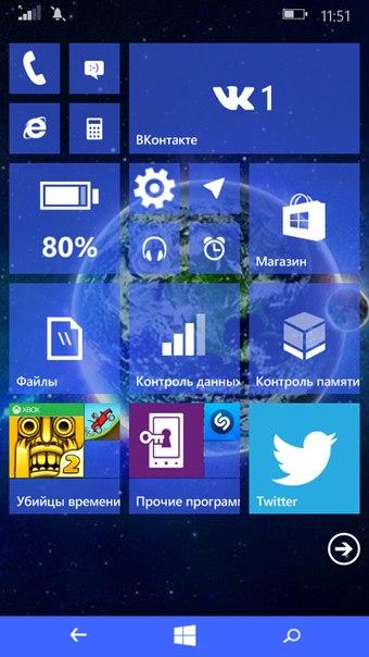 Нажмите на изображение для увеличения Название: Windows 10 Technical Preview.jpg Просмотров: 113 Размер:23.4 Кб ID:6886