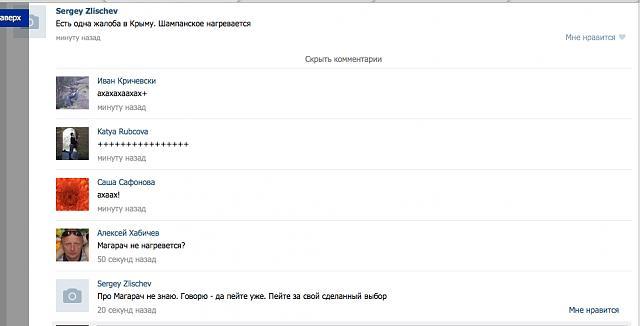 Нажмите на изображение для увеличения Название: Crimea-abuses.jpg Просмотров: 60 Размер:14.1 Кб ID:3263