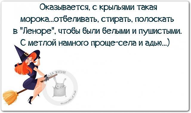 Нажмите на изображение для увеличения Название: ZhqbW0J_e3U.jpg Просмотров: 5 Размер:32.4 Кб ID:18021